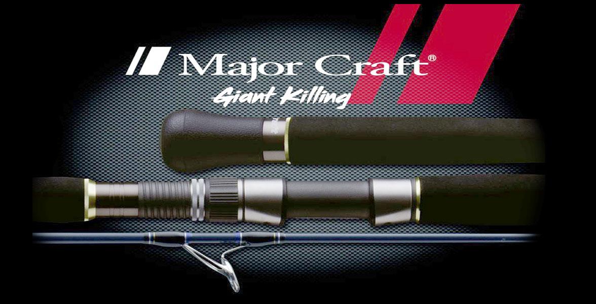 Major Craft - Welsangelsport